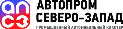 Неделя автомобильной промышленности «АВТОПРОМ - 2018»